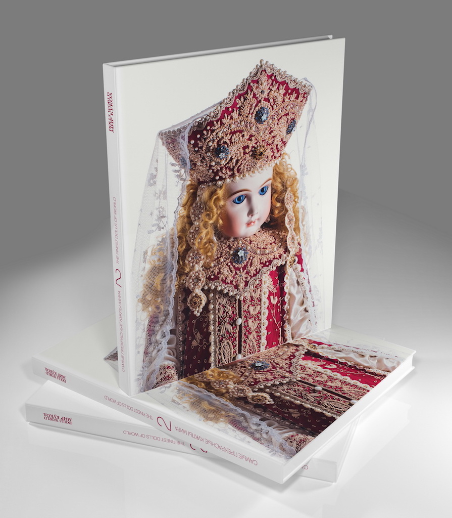1 1 FHDolls featured on The most beautiful dolls of the world Book by Svetlana Pchelnikova.
