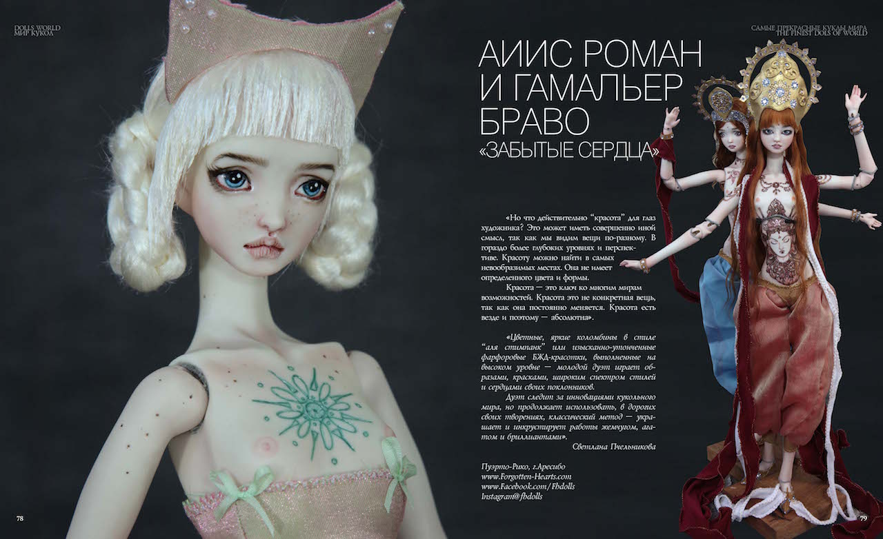 40 FHDolls featured on The most beautiful dolls of the world Book by Svetlana Pchelnikova.